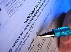 На Кубани продавщица овощей задолжала государству 2 миллиона рублей