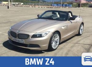 Не битая и не крашенная BMW продается в Краснодаре