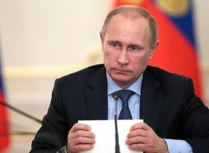 Краснодарцы могут больше не проголосовать за Путина