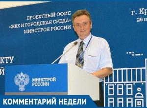 «Наплевали и размазали!» - жители возмущены реакцией арендатора на администрацию Краснодара