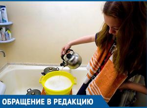 Жители Крымска все лето живут без горячей воды