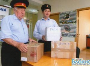 В Славянске-на-Кубани открыли пункты приема гуманитарной помощи