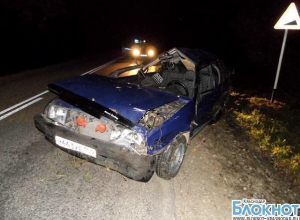 В Краснодарском крае не могут установить виновника аварии