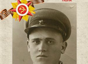Михаил Макарович Гапочкин: Бессмертный полк Кубани