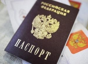 Краснодарцы могут попрощаться с бумажным паспортом