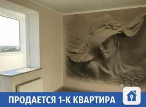 Уютная однокомнатная квартира продается в Краснодаре