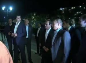 Путин прогулялся с президентом Египта по набережной Сочи