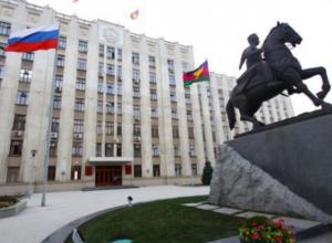 Эксперты обнаружили «пустые» траты администрации Кубани на пиар