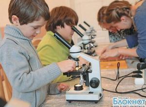 Юные ученые представят свои работы на конкурсе в Сочи