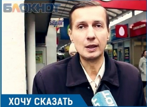 «Поздравляю всех с Днем сотрудника полиции!» - краснодарец подполковник Балашов