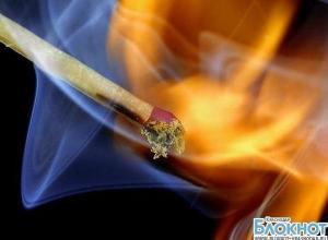 В Мостовском районе при пожаре погибла пенсионерка