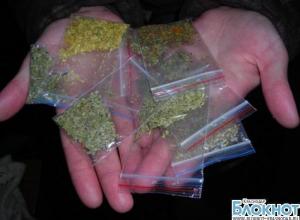В Динском районе задержана продавщица марихуаны