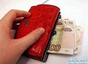 В Лабинске сотрудница банка путем мошенничества получила 340 тысяч рублей