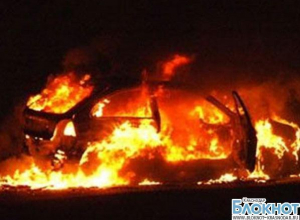 В Новороссийске убили и сожгли  таксиста
