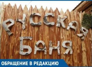 Жительница Краснодара попросила выключить отопление у себя в квартире