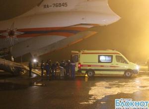 Пострадавших при взрыве в Волгограде отправляют в Москву