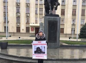 Дольщики ЖК «Жемчужина» устроили акцию протеста возле администрации Кубани