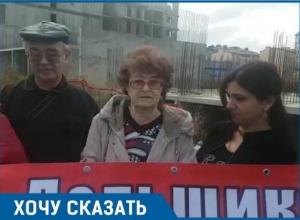 «Не знаю, доживу ли я до получения ключей от своей квартиры», - дольщики краснодарского ЖК «Большая Российская»