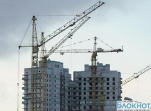 В Краснодарском крае на 10,5% снизилась стоимость 1 квадратного метра жилья