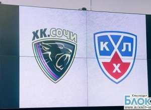 Первый хоккейный клуб города Сочи представил свой логотип