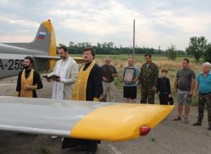 Священники в Динском районе вымолили дождь: затопило Новороссийск