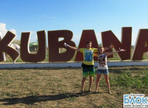 В Краснодарском крае стартовал рок-фестиваль KUBANA