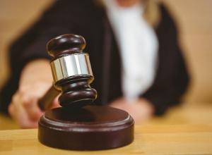 На скамью подсудимых краснодарца привели украденные за три года 394 млн рублей