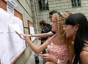 Из-за нарушений Краснодарскому мединституту запретили принимать абитуриентов