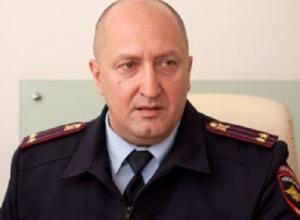 Бывший глава краснодарской ГИБДД возглавит ростовскую