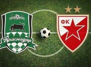 «Краснодар» не выиграет у «Црвены Звезды»,- мнение эксперта