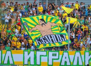 Футболистам «Кубани» урежут зарплату
