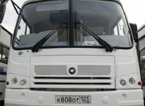 Маршрут движения автобуса № 90 в Краснодаре изменят