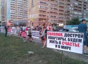 Обманутые дольщики в Краснодаре посмотрели кино с обещаниями мэра достроить «Территорию счастья»