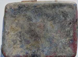 В Краснодарском крае нашли портсигар забайкальского красноармейца