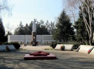 На Кубани 41-летний безработный осквернил памятник советским воинам