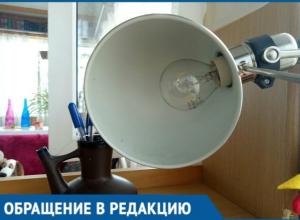 После дождичка в Краснодаре на 5 часов выключили свет