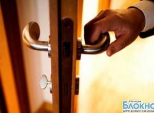 В Краснодаре воры обчистили квартиру в присутствии жильцов