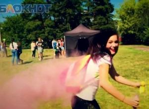 Первое яркое мероприятие осени – фестиваль красок в Краснодаре