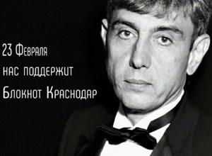 «Спасибо, Сергей Галицкий!»: жители поддержат бизнесмена-мецената из Краснодарского края