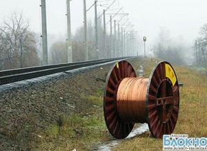 Работник железнодорожной компании осужден за кражу проводов