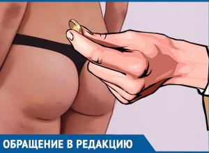 «Банки лезут мне в трусы без спроса», - жительница Краснодара