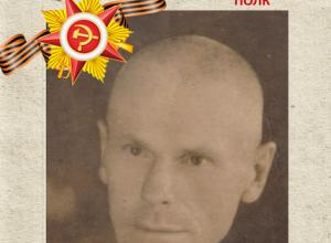 Николай Иванович Максюков: Бессмертный полк Кубани
