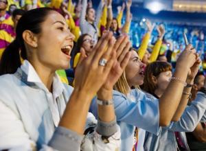 В Сочи торжественно закрыли Всемирный фестиваль молодежи и студентов