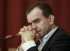 Майский указ президента повлиял на развитие Краснодарского края