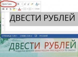 Краснодарцы раскритиковали новые купюры в 200 и 2000 рублей