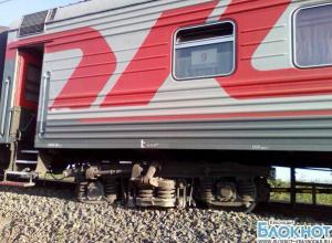 Движение поездов в Краснодарском крае восстановлено