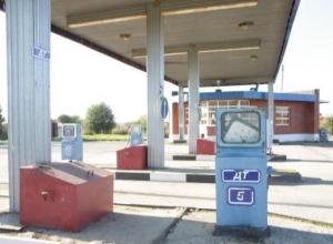 Пятизвездочные заправки появятся в Краснодарском крае