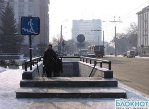 В краевом центре построят два новых подземных перехода