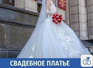 Сияющее свадебное платье продается в Краснодаре
