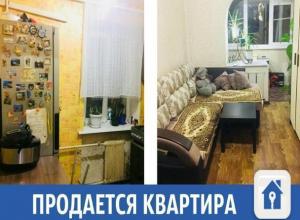Шикарное предложение на квартиру в Краснодаре